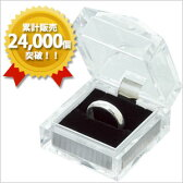 【ジュエリーケース】アクセサリーケース 350(クリスタルケース) ブラック 指輪(リングケース)・ピアス(イヤリング)・ネックレス用