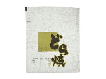 【少量販売】どら焼-14雲龍柄透明