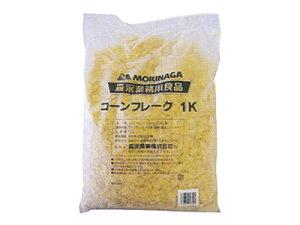 【 森永 コーンフレーク 1kg 】 コーン フレーク シリアル プレーン 業務用 製菓材料 菓子材料