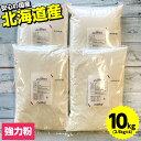 〔送料込〕【薄力小麦粉】じゃのめ 1kg×15個入(15kg)天ぷら 菓子 お好み焼き 料理用