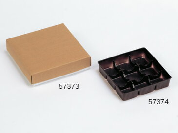 PSミニ和菓子9ヶ箱用トレー中仕切り茶