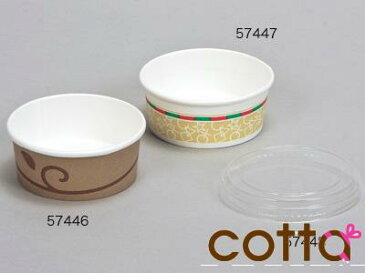 【 ベーキングカップ カフェ FC-180PET 】 マフィンカップ マフィン型 カップ型 ケーキカップ 紙製 紙型 型 手作り お菓子作り 業務用 ラッピング用品