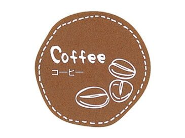 【 テイスティシール コーヒー 】 ラッピングシール ラッピング シール ステッカー ラッピング用品 ギフトラッピング ギフト プレゼント 贈り物 消耗品 おしゃれ かわいい 業務用
