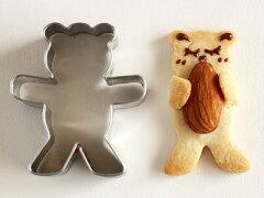 cottaオリジナル!抱っこクッキーが作れるクマクッキー型クッキー型 くま テディベア 4.5cm ク...