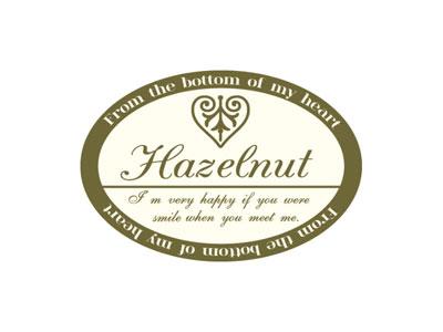 【少量販売】ヨーグルト瓶シール ヘーゼルナッツ