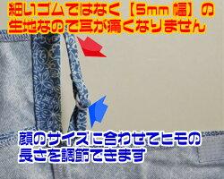 シンプソン(Simpson)レディースUVカット日焼け防止フェイスカバーフェイスマスク耳カバーなし総柄STA-M03【代引き不可】【メール便送料無料2個までOK】