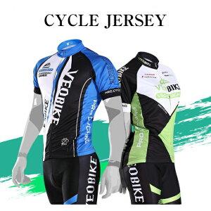 サイクルジャージ 半袖 サイクルウエア 自転車ウェア サイクリング レディース メンズ バイク 吸汗速乾 メール便 送料無料