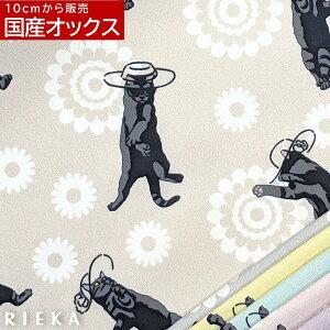 国産オックス猫総柄花/ハットRIEKA