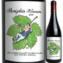 ボジョレー・ヌーヴォー M・ラピエール 2020年 フランス ブルゴーニュ 赤ワイン ミディアムボディ 750ml【12