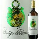■お取寄せ シャントレーヴ ペルナン ヴェルジュレス ラ モラン [2018] [ 白 ワイン フランス ブルゴーニュ ]