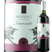 マジア・ テンプラニーリョ アルケミー・ワインズ スペイン カスティーリャ・ラ・マンチャ 赤ワイン ミディアムボディ プレゼント ソムリエ
