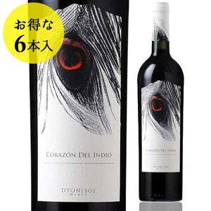 コラゾン・デル・インディオ ヴィニャ・マーティ セントラル・ヴァレー 赤ワイン プレゼント