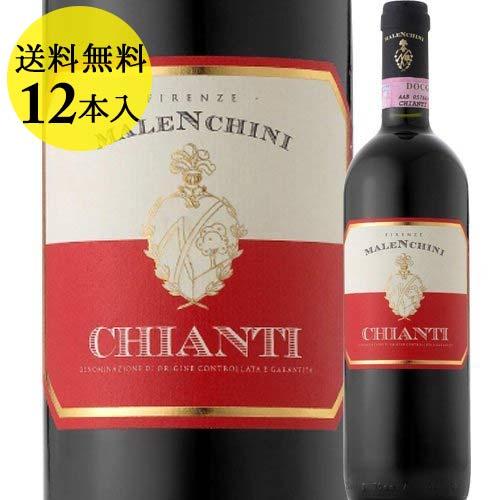ケース販売12本入キャンティマレンキーニ2019年イタリアトスカーナ赤ワインフルボディ750ml ギフト・プレゼント対応可  ギ