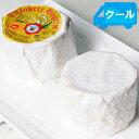 シャウルス AOP 約250g CHAOURCE フランス チーズ(白カビタイプ) 【ソムリエ】【ワイン おつまみ】【敬老の日】