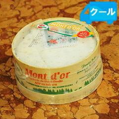 モンドール AOP【約450g】 MONT D'OR フランス 【チーズ】(ウォッシュタイプ)【YDKG-t】 【ソムリエ】
