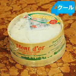 モンドール AOP【約450g】MONT D'OR フランス 【チーズ】(ウォッシュタイプ) …