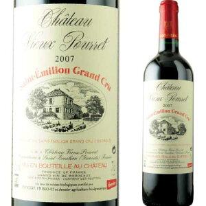 シャトー・ヴュー・プレ フランス ボルドー 赤ワイン プレゼント ソムリエ