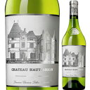 Haut brion blanc 250