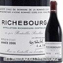 楽天最安値に挑戦中!ブルゴーニュ 赤ワイン ロマネコンティ[2009] リシュブール ドメーヌ・...