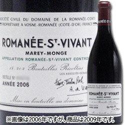 楽天最安値に挑戦中!ブルゴーニュ フランス 750ml 赤ワイン【YDKG-t】[2009] ロマネ・サン・...