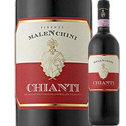 キャンティマレンキーニ2019年イタリアトスカーナ赤ワインフルボディ750ml 12本単位のご購入で/ギフト・プレゼント対応可