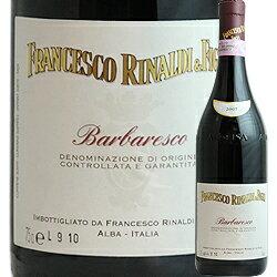 バルバレスコ2008フランチェスコ・リナルディ