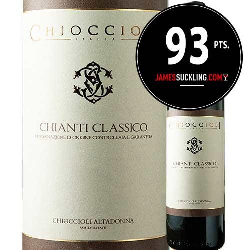 キャンティ・クラッシコキオッチョリ・アルタドンナ2016年イタリアトスカーナ赤ワインフルボディ750ml 12本単位のご購入で/