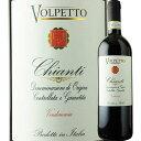 キャンティ ヴォルペット(ワイン・ピープル) 2016年 イタリア トスカーナ 赤ワイン ミディアム ...