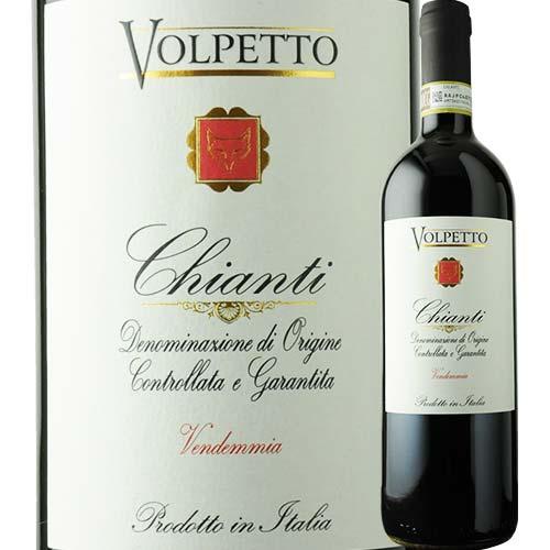 キャンティヴォルペット(ワイン・ピープル)2019年イタリアトスカーナ赤ワインミディアムボディ750ml 12本単位のご購入で/