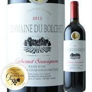 ドメーヌ・デュ・ボルシェ カベルネ・ソーヴィニョン フランス ラングドック 赤ワイン ミディアムボディ