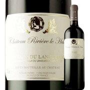 クラシック ルージュ シャトー・リヴィエール・ル・オー フランス ラングドック 赤ワイン プレゼント ソムリエ