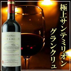 シャトー・グロ・カイユ フランス ボルドー 赤ワイン プレゼント ソムリエ