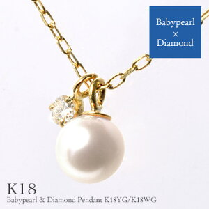「あこや真珠パールペンダント(チェーン付)ホワイト系4.5-5.0mmBBBK18」(アコヤ本真珠)[n4]