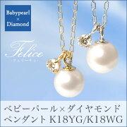 プレゼント ダイヤモンド ネックレス ホワイト オススメ ペンダント