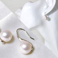 【受注発注品】あこや真珠 地金たっぷり フックパールピアス ホワイト系 8.5-9.0mm BBB K14WG ホワイトゴールド [n6]