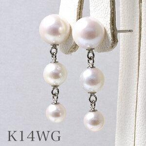 「あこや真珠選べるスタッドトリプルパールピアスホワイト系4.5-5.0/5.5-6.0/7.0-7.5mmBBB~CA:K18/B:K14WG」(アコヤ本真珠)[n2]