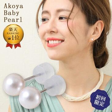 アコヤ真珠 パールピアス K14WG K18 チタン /イヤリング シルバー ホワイト系 5.5-6.0mm [ネコポス可][n2][人気NO.1 ロングセラー] 初めての真珠 ファーストパール おすすめ 金属アレルギー 18金 真珠ピアス 真珠 パ−ル[346]