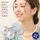 アコヤ真珠 パールピアス Pt900 プラチナ ホワイト系 5.5-6.0mm [ネコポス可][n3][53-3903]初めての真珠 ファーストパール おすすめ 真珠ピアス 真珠 パ−ル 本真珠