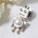 商品:あこや真珠 パールブローチ ≪お茶目なロボ... 17600