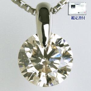 「ダイヤモンドペンダント(チェーン付き)1点留め1.0ctUPMUPSIUPPt900/Pt850」