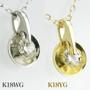 「ダイヤモンドペンダント(チェーン付き)ミラージュワン(ラウンド)0.1ctUPK18WG/K18YG」