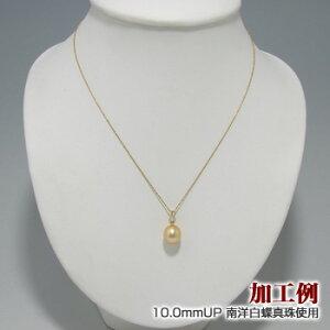 「ダイヤサークル&1粒ダイヤペンダントトップ金具(K18)」(真珠用)