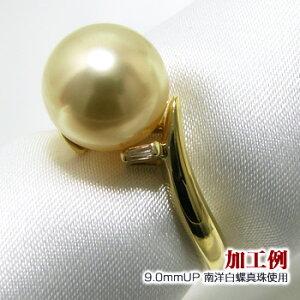 「テーパーバケットカットダイヤデザインリング枠(指輪金具)(K18)」(真珠用)
