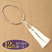 [あす楽] 淡水真珠 念珠(数珠) ピンクパープル系 6.5-7.5mm A〜BA〜B (ブラックフォーマル お葬式・法事に)(パール 念珠 女性用)[SS]