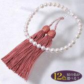 [あす楽]「あこや真珠 パール数珠(念珠) ホワイト系 7.5-8.0mm BBB〜C」(アコヤ本真珠)[n1]