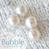 淡水真珠 ダブル パールピアス 〜Bubble(バブル)〜 ホワイト系 9.0-10.0mm 大珠 K14WG ホワイトゴールド [n4](淡水パール 本真珠)(トレンド 大ぶり おしゃれ)6月誕生石