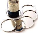 【送料お得】_ステンレス製 ワインボトル コースター 6枚組【RCP】【ワイングラス/カトラリー】【バー/カクテル】