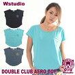 【ネコポス対応】Wstudioダブルスタジオ【全3色】DOUBLECLUBAEROTOPフィットネスウェア