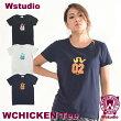 【ネコポス対応】Wstudioダブルスタジオ【全3色】WCHICKENTeeフィットネスウェア
