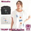 【ネコポス対応】Wstudioダブルスタジオ【全2色】TRUMPSPADEBigTeeフィットネスウェア